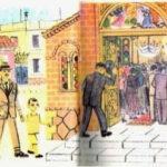 Η Γυναίκα και τα Παιδιά που δεν Είχαν Εκκλησιαστεί